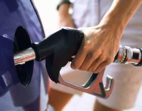 Какой марки бензина не будет фото