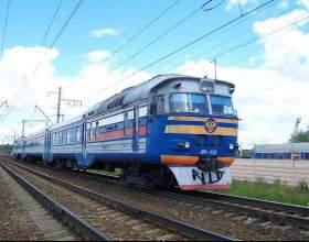 Какой поезд идет до белгорода фото