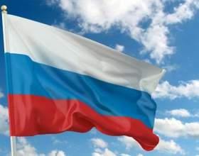 Какой праздник отмечают 12 июня в россии фото