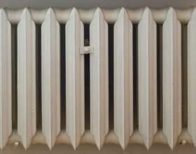 Какой радиатор отопления выбрать фото