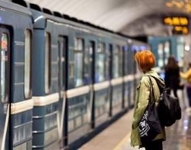 Какой режим работы у московского метро фото