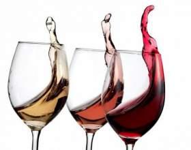 Какой сладости вино выбрать фото