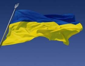 Какой закон о русском языке вступил в силу на украине фото