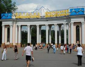 Какой зоопарк казахстана явлется крупнейшим фото