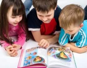 Какова роль книги в развитии ребенка фото