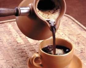 Кофе с имбирем фото