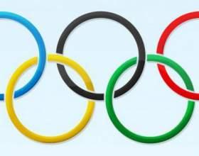 Когда будут олимпийские игры фото