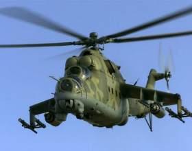 Когда день создания армейской авиации россии фото