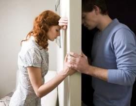 Когда отношения исчерпывают себя фото