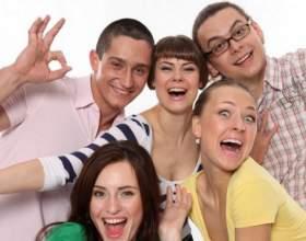 Когда празднуется день молодёжи фото
