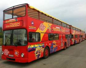 Когда в москве появятся двухэтажные экскурсионные автобусы фото