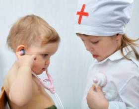 Коксит у детей: симптомы и лечение фото