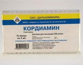 кордиамин для животных инструкция по применению - фото 10