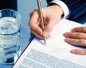 Кто и когда подписывает договор социального найма фото