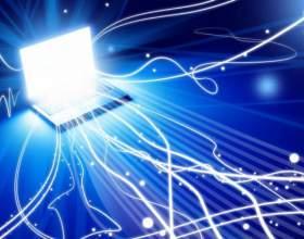 Кто и когда создал интернет? фото