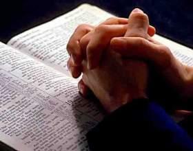Кто написал молитвы фото