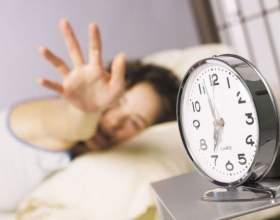 """Кто рано встает, тому бог подает, а что делать """"совам""""? фото"""