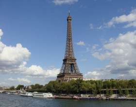 Куда поехать во франции фото