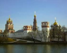 Куда съездить в выходные в москве фото