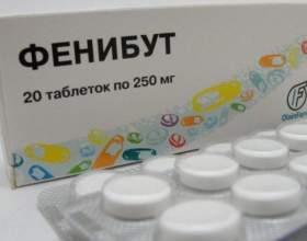 Лекарственные препараты для улучшения памяти фото