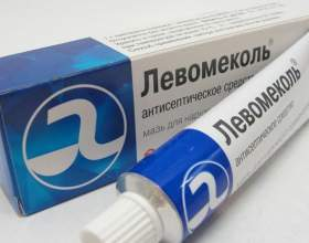 хиноксалин инструкция по применению - фото 6