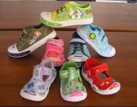 Магазин детской обуви: как выбрать название фото