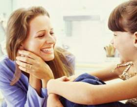 Мама - будь другом своему ребенку! фото
