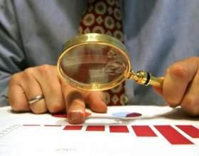 Методы государственного регулирования экономики фото