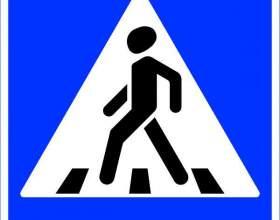Могут ли быть опасными пешеходные переходы? фото