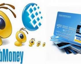 Моментальный вывод средств webmoney на карту сбербанка фото