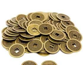 Монета китая - особая ценность для нумизмата фото