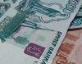 Может ли индивидуальный предприниматель выплачивать себе заработную плату? фото