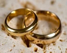 Можно ли носить обручальное кольцо умершего человека фото