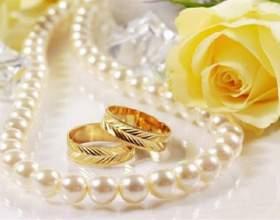 Можно ли носить обручальные кольца, отданные родителями фото
