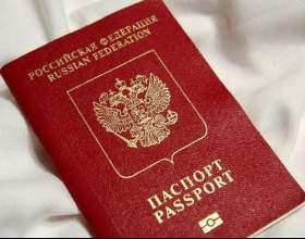 Можно ли в россии иметь двойное гражданство фото