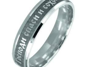 """На каком пальце носят кольцо """"спаси и сохрани"""" фото"""