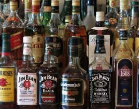 Наименее вредные спиртные напитки фото