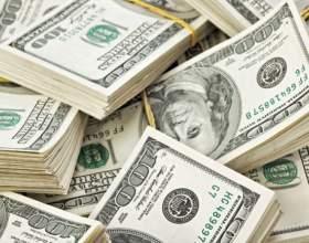 Накопление денег фото