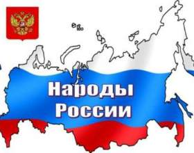 Народы россии фото