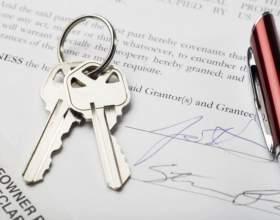 Нужно ли регистрировать договор аренды фото