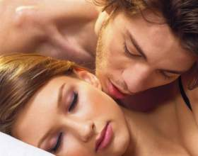 О чем думают мужчины во время секса фото
