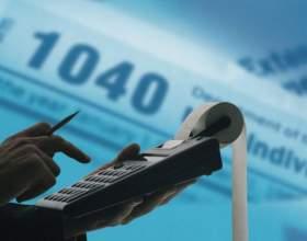 Общая характеристика налоговой системы рф фото
