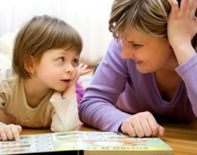 Особенности развития речи у детей младшего возраста фото