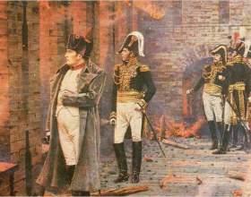 Патриотическая поэзия войны 1812 года фото