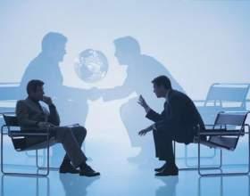 Переговоры как форма общения фото