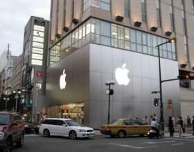 Почему яблоко на логотипе apple надкушено фото