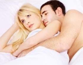 Почему пропадает интерес к сексу фото