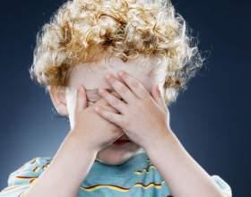 Почему ребенок стесняется фото