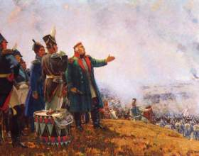 Почему война 1812 года называется отечественной фото