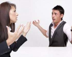 Почему возникают конфликты фото